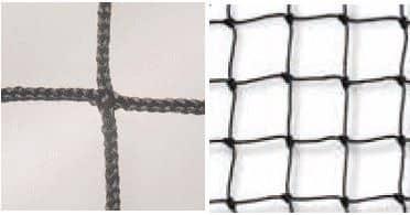 Koopjes Netten - knooploos en geknoopt